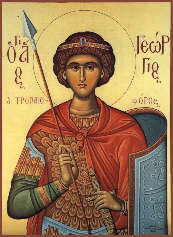 ikona sv. Jiri
